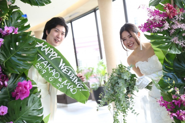 【南国風WEDDING】ゲストの笑顔とおふたりのこだわりがたくさん詰まった結婚式♡